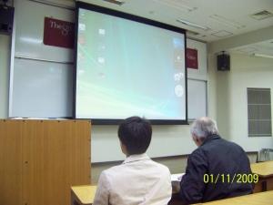 Presentation room D