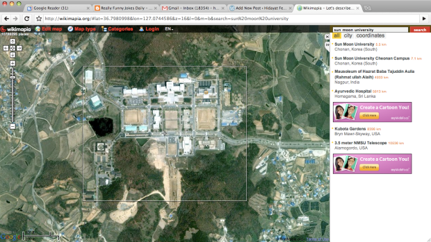 Sun Moon University @ Wikimapia