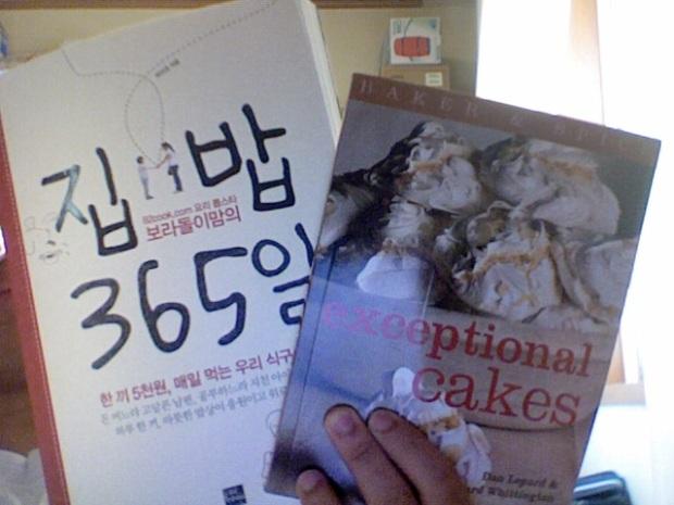 books.. :)
