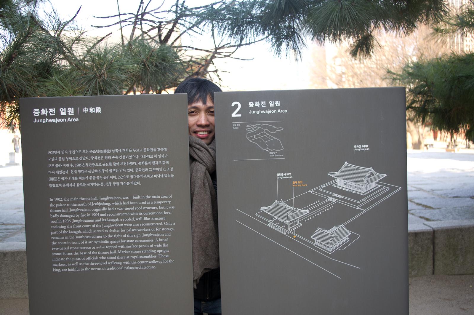 Korea Hidayat Febiansyah In Block Page 4